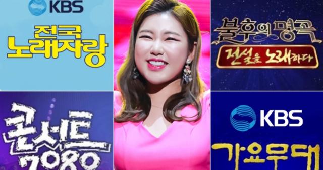 김광수 프로듀서, 검찰 소환…'트롯전국체전' 괜...
