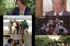 시니어 추억 드라마 '전원일기' 19년만 돌아온다