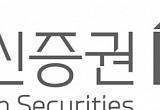 대신증권, 'Post 코로나19' 책자 발간…경기ㆍ산업 전망, 수혜기업도 제시