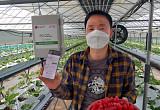 LG유플러스, 속초 농가에 '보급형 스마트팜' 무상 공급
