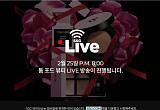 SSG닷컴, 라방 맛집 '쓱라이브'서 '톰 포드 뷰티' 한정판 선봬