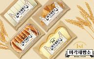 SPC삼립, '미각제빵소' 론칭 1년 만에 1600만 개 팔았다