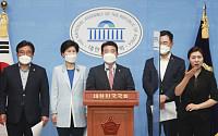 도쿄올림픽조직위 '독도 일본령' 표기… 국회의원 132명, 규탄 결의안 발의