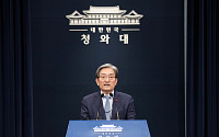 """노영민 """"문 대통령 '대장동 수사 지시', 이재명 겨냥 아냐"""""""