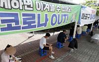 서울 확진자 486명 증가…집단감염·확진자 접촉으로 재차 400명대