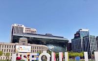 서울시, 영구임대주택 2800가구 예비입주자 모집
