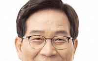 신동근 의원, '광역교통망 개선을 위한 제언' 정책자료집 발간