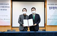 aT, 서울시교육청과 업무협약 체결…