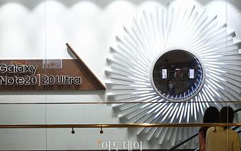 '갤럭시노트20 공개'