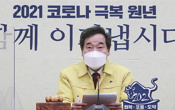 """이낙연, '재난지원금 보편 지급 반대' 홍남기에 """"정말 나쁜 사람"""""""