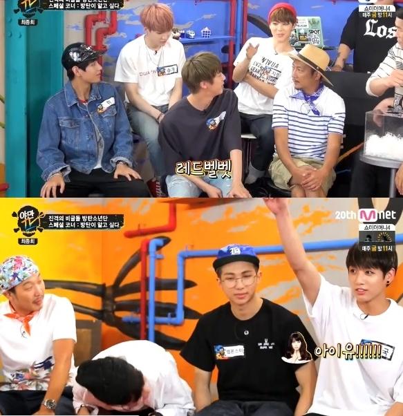 ▲그룹 방탄소년단 (출처=엠넷 '야만TV' 방송화면 캡처 )