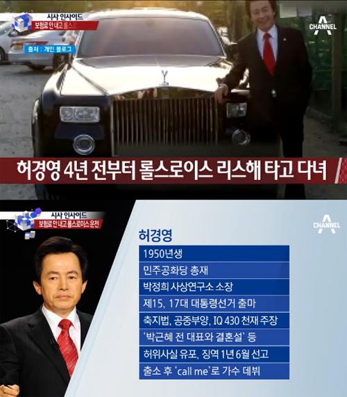 춘천 대형 리조트, 불법 허가 영업 의혹…조성 참여한 명예홍보