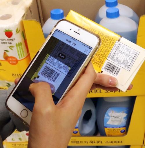 ▲이마트는 오는 26일부터 전 점에서 이마트앱을 기반으로 하는 스캔기능을 활용해 모바일 상품정보ㆍ스캔배송 서비스를 선보인다.(사진제공=이마트)