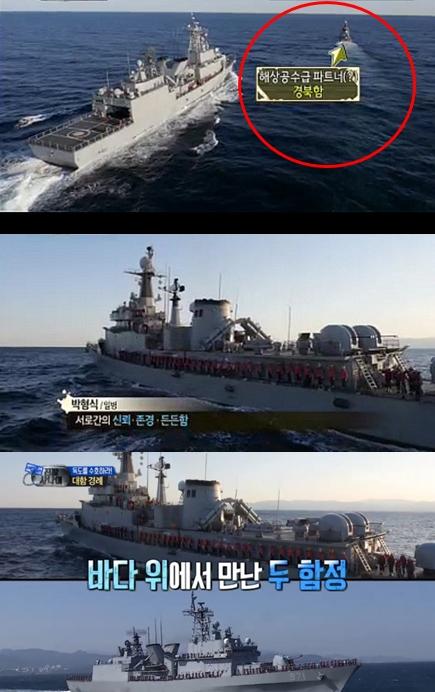 (출처=MBC 방송화면)