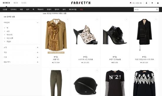 ▲국내 백화점과 편집숍에서 티셔츠만 판매되고 있는 No.21 제품은 글로벌 패션몰 파페치에서 한국어, 원화를 사용해 편리하게 쇼핑 가능하다.(사진제공=이베이츠 코리아)