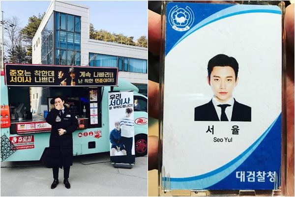 ▲'김과장' 준호(출처=준호SNS)
