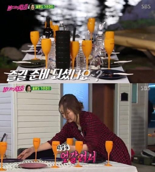(출처= SBS)