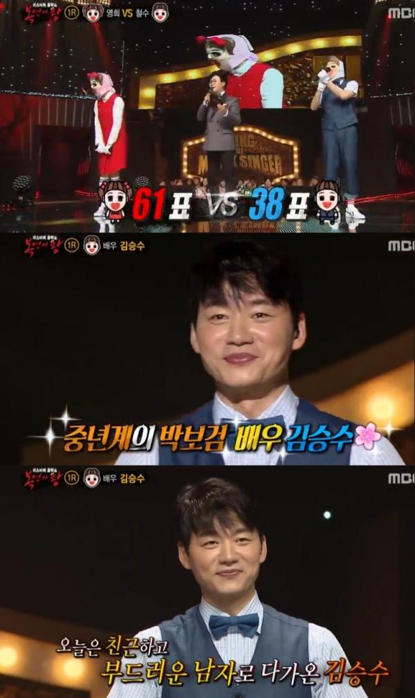 ▲철수의 정체는 배우 김승수(출처=MBC '일밤-복면가왕'방송캡처)