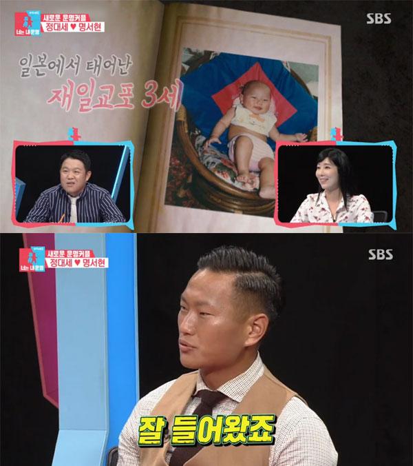 (출처=SBS 방송 캡쳐)