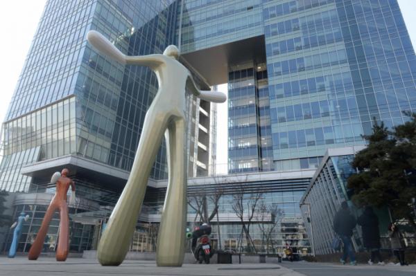 ▲서초구 서울행정법원. (사진=뉴시스)