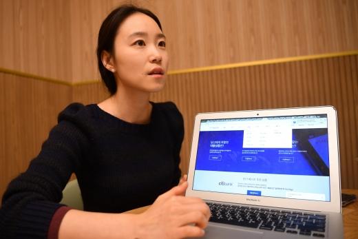 """▲이혜민 핀다 대표는 2일 이투데이와의 인터뷰에서 """"단순한 금융 서비스를 제공하는 데서 더 나아가 개인 맞춤형 자산관리 서비스를 제공하는 게 목표""""라고 말했다. 사진=이동근 기자 foto@"""