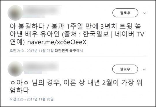 (출처=해당 의사 SNS)
