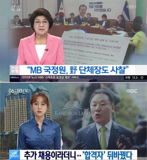 (▲KBS의 유애리 아나운서(위), 와 임현주 MBC 앵커.(출처=KBS1, MBC))