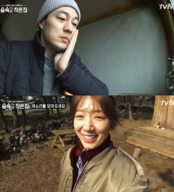 (출처=tvN 방송 캡처)