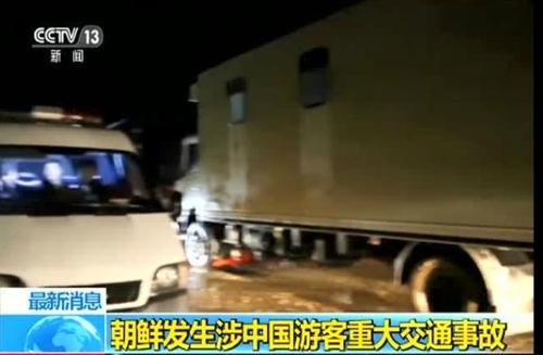 (출처=중국중앙TV 영상 캡처)