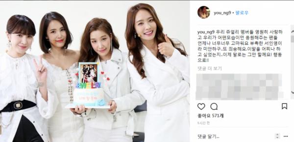 (출처=서인영 인스타그램)