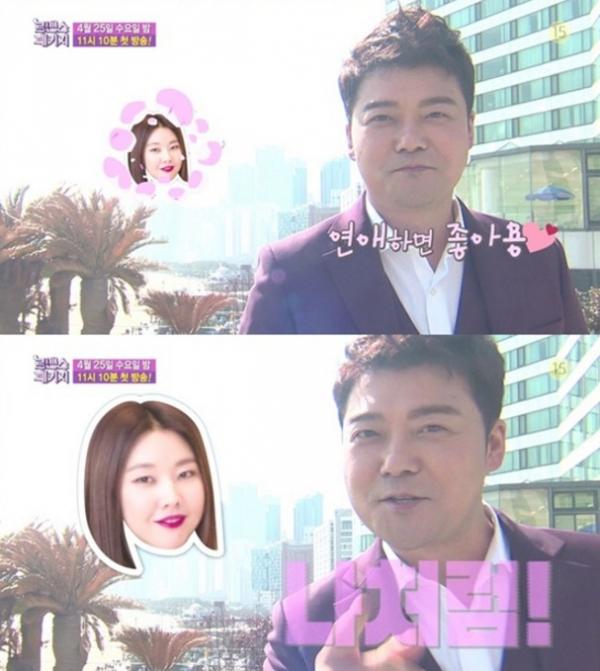 (출처=SBS '로맨스패키지' 예고캡처)