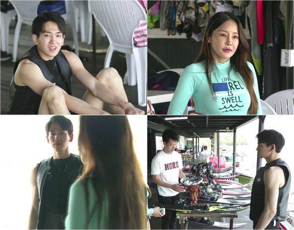 (출처=KBS 2TV '살림하는 남자들2')