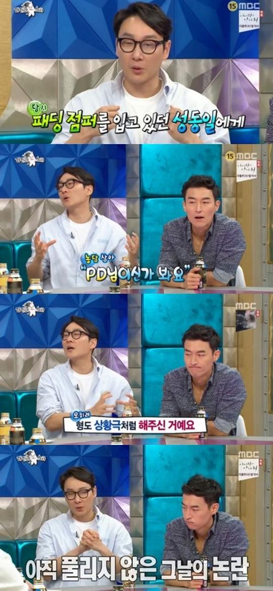 ▲이휘재(출처=MBC '라디오스타' 방송캡처)