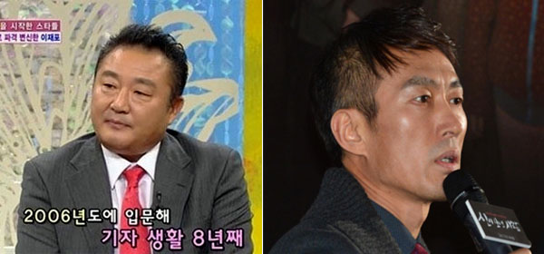 (출처=KBS2, 뉴시스)
