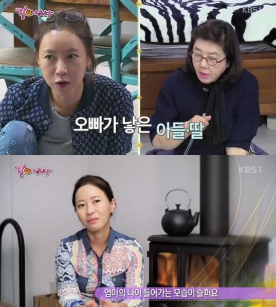 ▲배우 김희정(출처=KBS1 '같이 삽시다' 방송캡처)