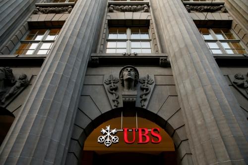 ▲스위스 취리히에 있는 스위스중앙은행(UBS) 본청. 취리히/REUTER연합뉴스
