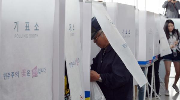 6.13 지방선거 사전투표, 기간 및 방법은?…주민등록증·운전 ...