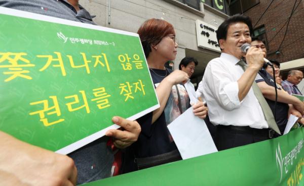 """민주평화당 """"'쫓겨나지 않을 권리' 보장해야... '백년가게 ..."""
