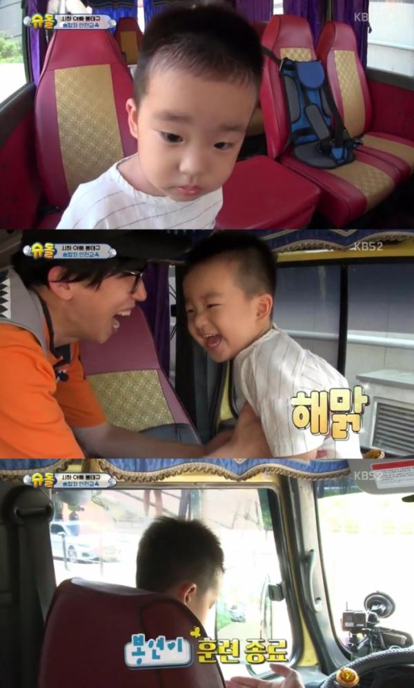 (출처=KBS2 '슈퍼맨이 돌아왔다' 방송캡처)