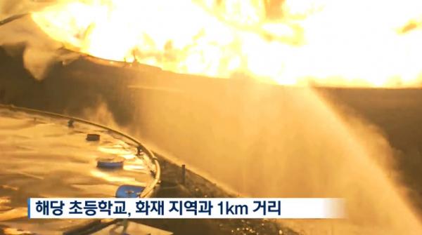 (출처=KBS 뉴스화면)