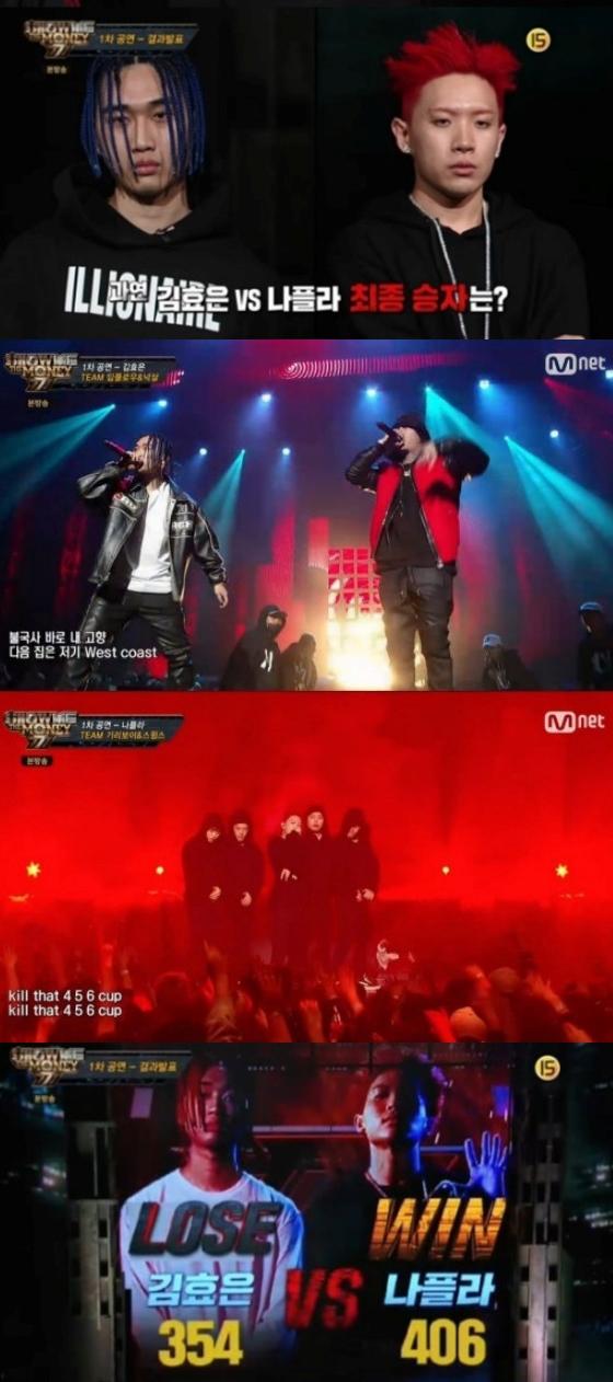 (출처=Mnet '쇼미더머니777' 방송캡처)