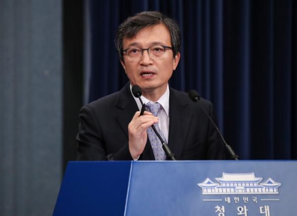 ▲김의겸 청와대 대변인.(연합뉴스)
