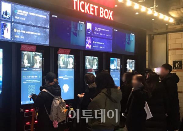 ▲21일 오후 2시 여의도 CGV 티켓판매기 앞에는 포토티켓에 본인이 좋아하는 방탄소년단 멤버 사진을 넣으려는 관람객들이 줄을 서서 기다리고 있었다. (나경연 기자 contest@)