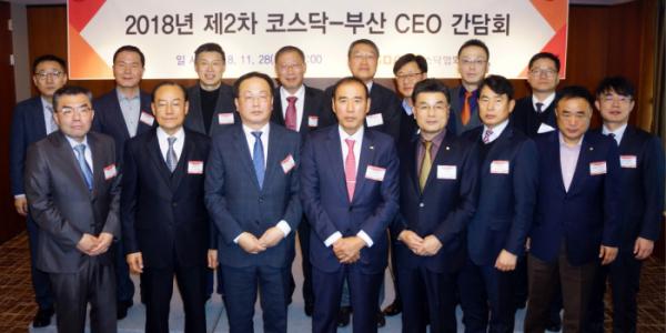 ▲28일 부산롯데호텔에서 코스닥-부산 CEO 간담회 참석자들이 기념사진을 찍고 있다.(코스닥협회)