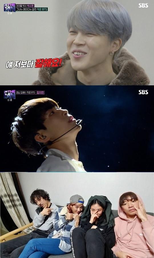 (출처=SBS 방송화면, '더팬' SNS)
