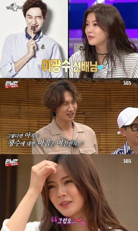 (출처=MBC '라디오스타', SBS '런닝맨' 방송캡처)