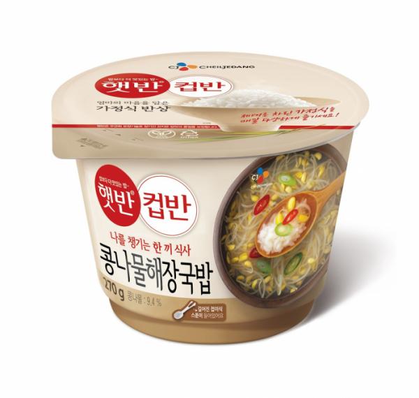 ▲CJ제일제당 햇반컵반 '콩나물해장국밥'(CJ제일제당)
