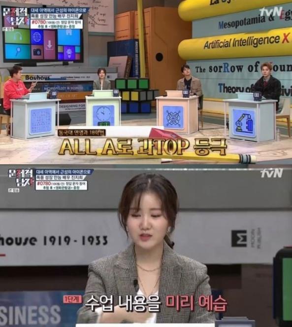 (출처=tvN '문제적남자' 방송캡처)