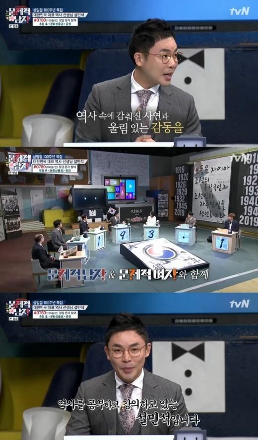 (출처=tvN '뇌섹시대-문제적남자' 방송화면)