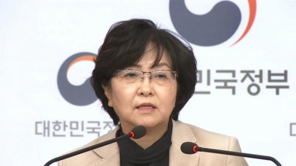 ▲김은경 전 환경부 장관 (연합뉴스)